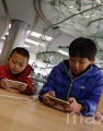 CHINA APPLE IPHONE SALES DROP